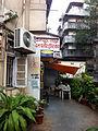 MumbaiIndiaiPhoneCellphoneShots2011-4.jpg