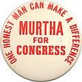 Murtha for Congress.jpg