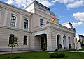"""Muzeul """"Vasile Parvan"""" Barlad.jpg"""