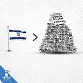 MyIsraelFacebook--Btselem002.jpg