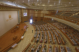 Politics of Myanmar - The Assembly of the Union.