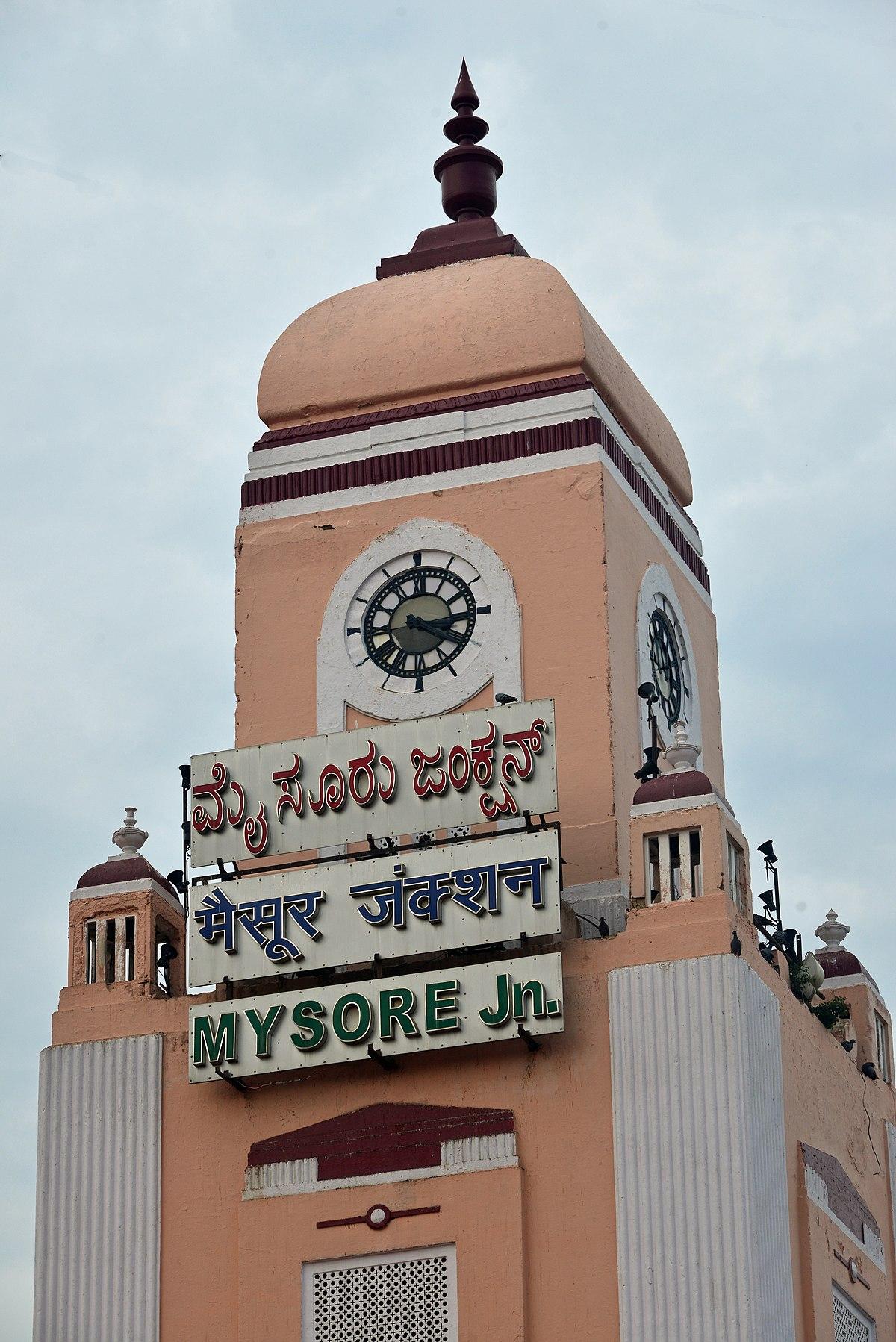 Bangalore to mysore - 3 2