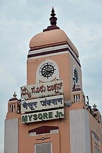 Mysore Junction railway station clocktower.jpg