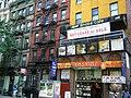 NEW YORK - panoramio.jpg