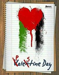 NO vALEnTINE DAY! 2014-02-12 18-25.jpg