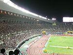 Nagai stadium in Osaka.jpg