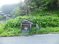 Nakatsugi, Murakami, Niigata Prefecture 959-3918, Japan - panoramio.jpg