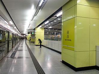 Nam Cheong station - Platform 1 (West Rail Line)