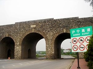 Shanghai–Nanjing Expressway - Image: Nanjing Zhongshan Gate 3