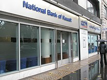 National Bank of Kuwait - Wikipedia