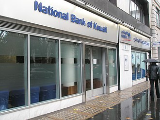 National Bank of Kuwait - National Bank of Kuwait in Baker Street, London
