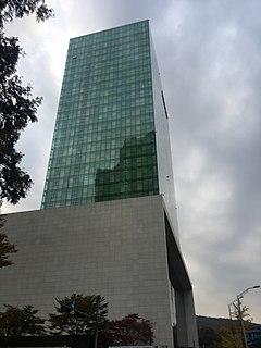 Naver (corporation) South Korean company