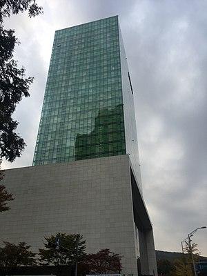 Naver (corporation) - Naver Headquarters: Green Factory