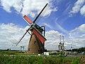 Netherland Windmill (Sakura Furusato Square) - panoramio - jofutsu.jpg