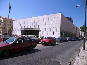 New Municipal Theatre of Corfu