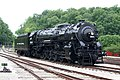 New York Central 2933 at the Museum of Transportation in 2017.jpg