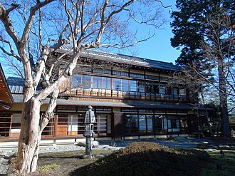 Nezu Kaichirō - Nezu Memorial Museum, Yamanashi