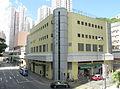 Ngau Tau Kok Municipal Services Building (full view).jpg