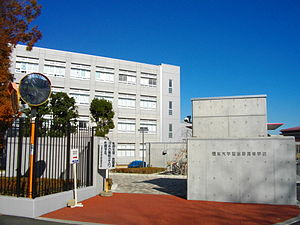 Nihon University Narashino High School.JPG