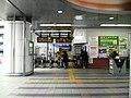 Nijo station-20080120.jpg