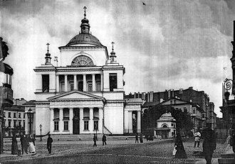 Никольская единоверческая церковь в XIX веке