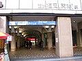 Nishitetsu Fukuoka Tenjin Station Entrance.jpg