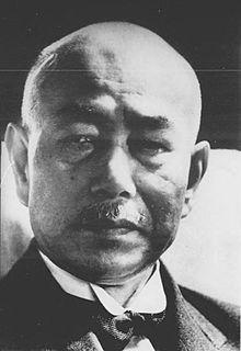 https://upload.wikimedia.org/wikipedia/commons/thumb/0/05/Nobumasa_suetsugu.jpg/220px-Nobumasa_suetsugu.jpg