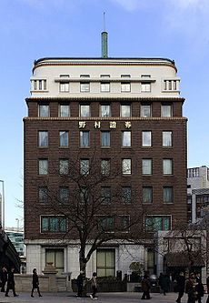Nomura Securities 2012.JPG