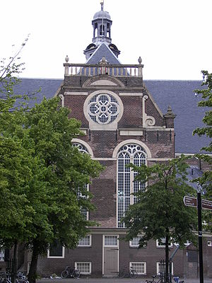 Noorderkerk - Image: North Church Amsterdam 2