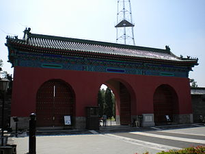 Temple of the Moon (China) - The North Holy Gate