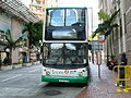 North Point (Healthy Street Central) Bus Terminus.JPG