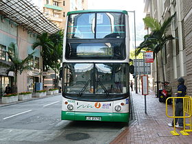 North Point (Healthy Street Central) Bus Terminus.JPG