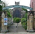 North Street gates of Wetherby Parish Church (Taken by Flickr user 17th June 2012).jpg