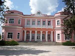 Oficiul Stării Civile, Bălți