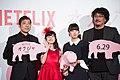 Okja Japan Premiere- Kagawa Teruyuki, Kobayashi Seiran, Ahn Seo-hyun & Bong Joon-ho (37867630764).jpg