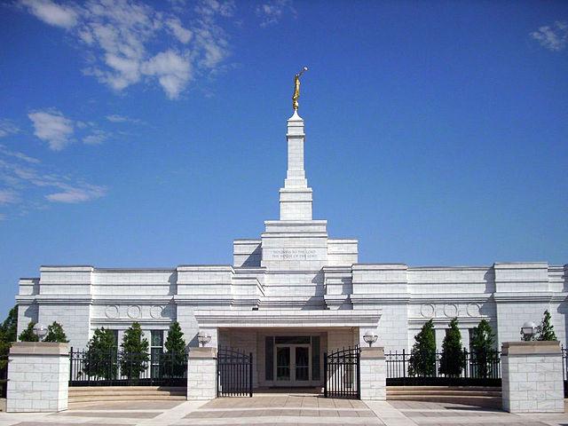 Oklahoma City Lds Templer