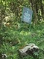 Okolchitza monument 20.jpg