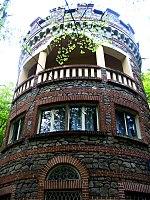 Bar de la tour Olanesti.jpg
