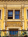 Old YWCA Building, 78 Long Street, Cape Town - detail.JPG