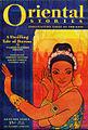 Oriental stories 1931aut v1 n6.jpg