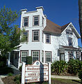 Ormond Beach FL MacDonald House WC and msm sq pano01.jpg