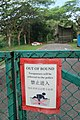 Out Of Bound premises, Haw Par Villa (14793855055).jpg