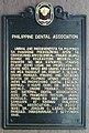 PDA marker, Makati.jpg