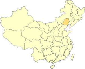 Rehe Province - Image: PRC Rehe