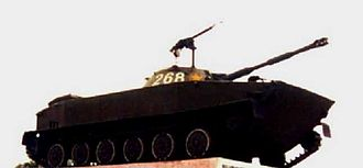 Battle of Lang Vei - A North Vietnamese Army (PAVN) PT-76 amphibious tank, the same type fielded at the battle at Lang Vei by the North Vietnamese, on display as a battle-victory commemorative monument.