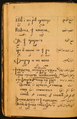 Page from 19th century Coptic Language Grammar.png