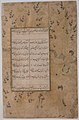 Page of Calligraphy from an Anthology of Poetry by Sa`di and Hafiz MET sf11-84-9v.jpg