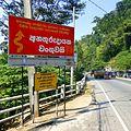 Pahalakadugannawa, Sri Lanka - panoramio (1).jpg