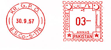Pakistan stamp type C7A.jpg
