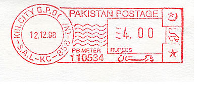 Pakistan stamp type D13.jpg